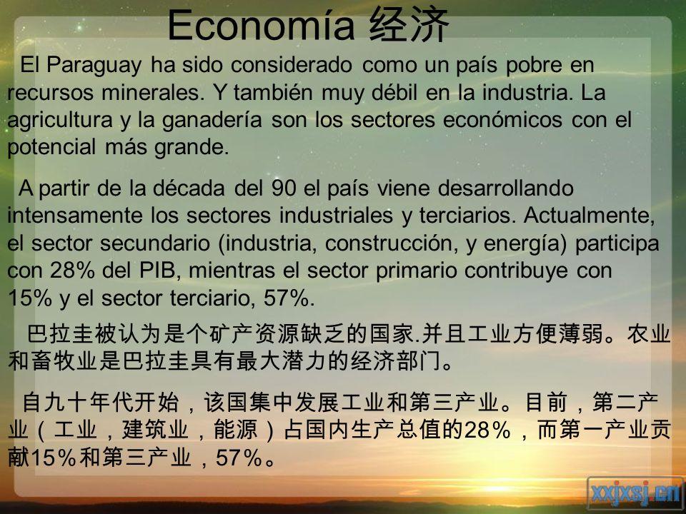 Economía El Paraguay ha sido considerado como un país pobre en recursos minerales. Y también muy débil en la industria. La agricultura y la ganadería