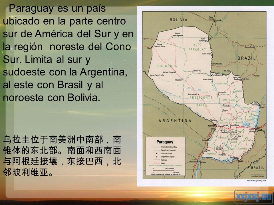 Paraguay es un país ubicado en la parte centro sur de América del Sur y en la región noreste del Cono Sur. Limita al sur y sudoeste con la Argentina,