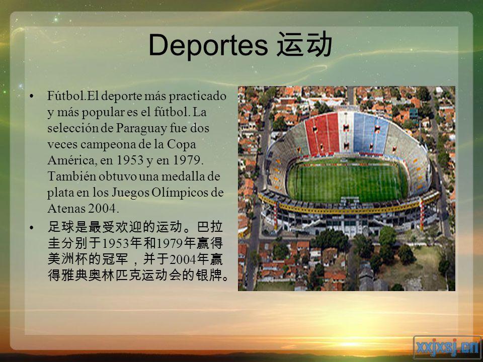 Deportes Fútbol.El deporte más practicado y más popular es el fútbol. La selección de Paraguay fue dos veces campeona de la Copa América, en 1953 y en