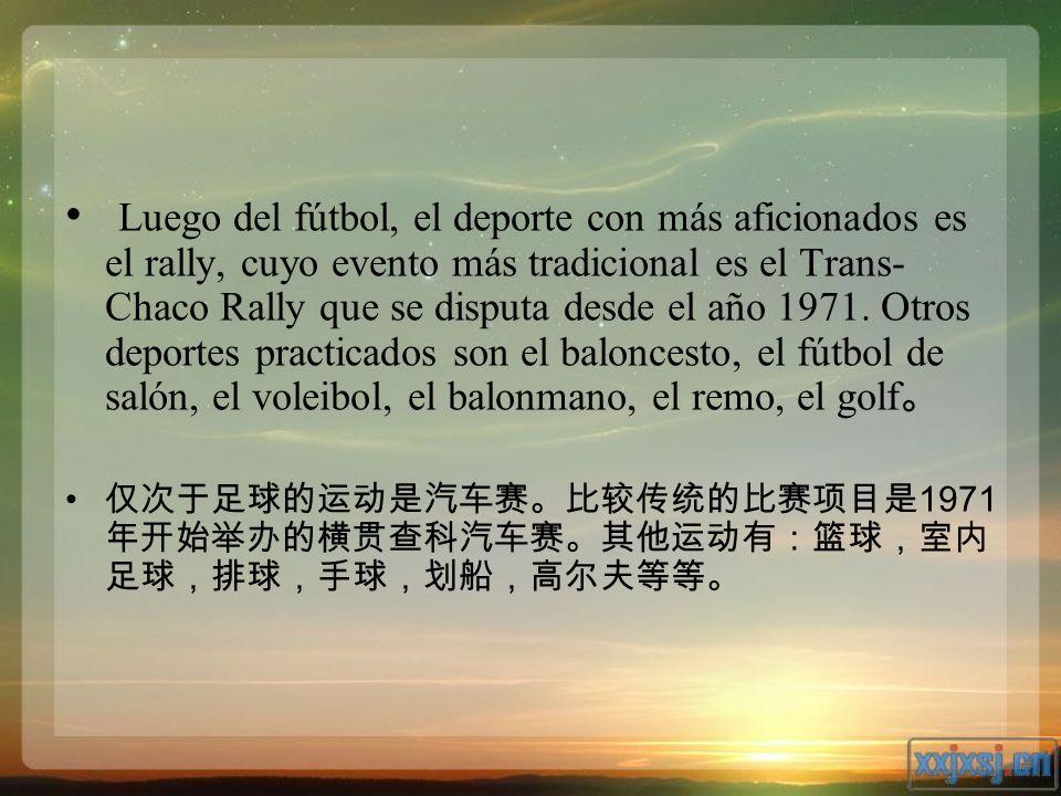 Luego del fútbol, el deporte con más aficionados es el rally, cuyo evento más tradicional es el Trans- Chaco Rally que se disputa desde el año 1971. O