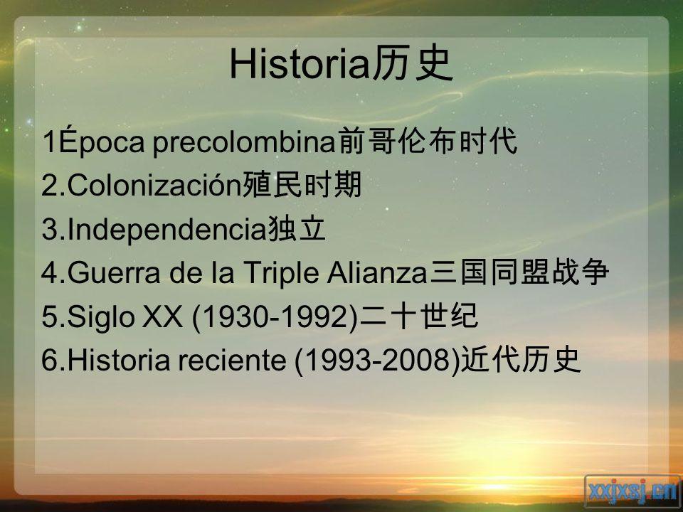 Historia 1Época precolombina 2.Colonización 3.Independencia 4.Guerra de la Triple Alianza 5.Siglo XX (1930-1992) 6.Historia reciente (1993-2008)