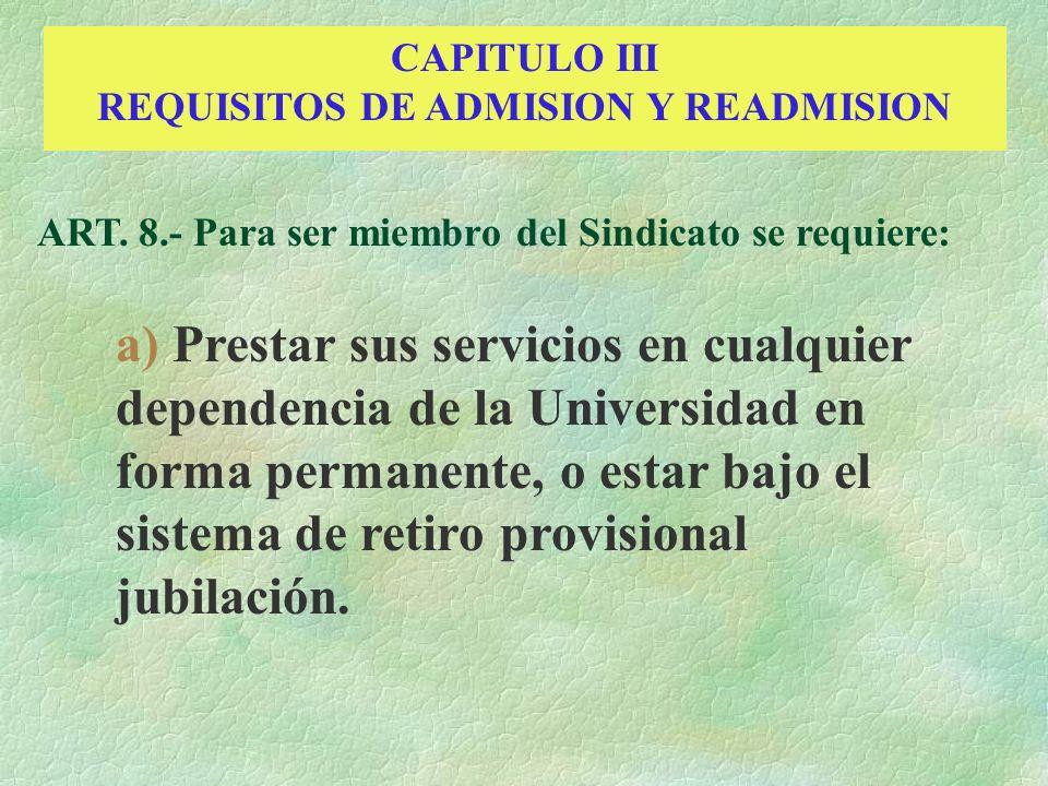 ll). Luchar mancomunadamente con las demás organizaciones sindicales universitarias del área de Centro América, para participar, con voz y voto en el