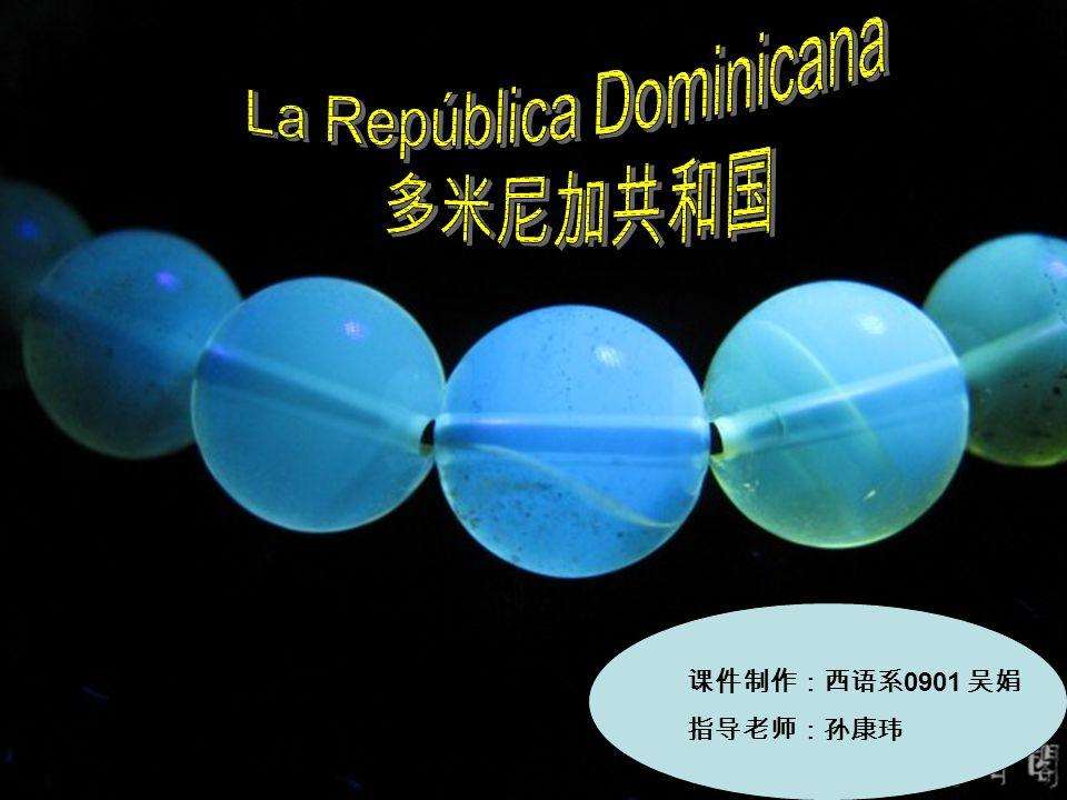 La República Dominicana 0901