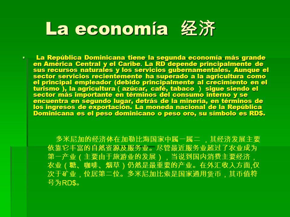 La econom í a La econom í a La República Dominicana tiene la segunda economía más grande en América Central y el Caribe. La RD depende principalmente