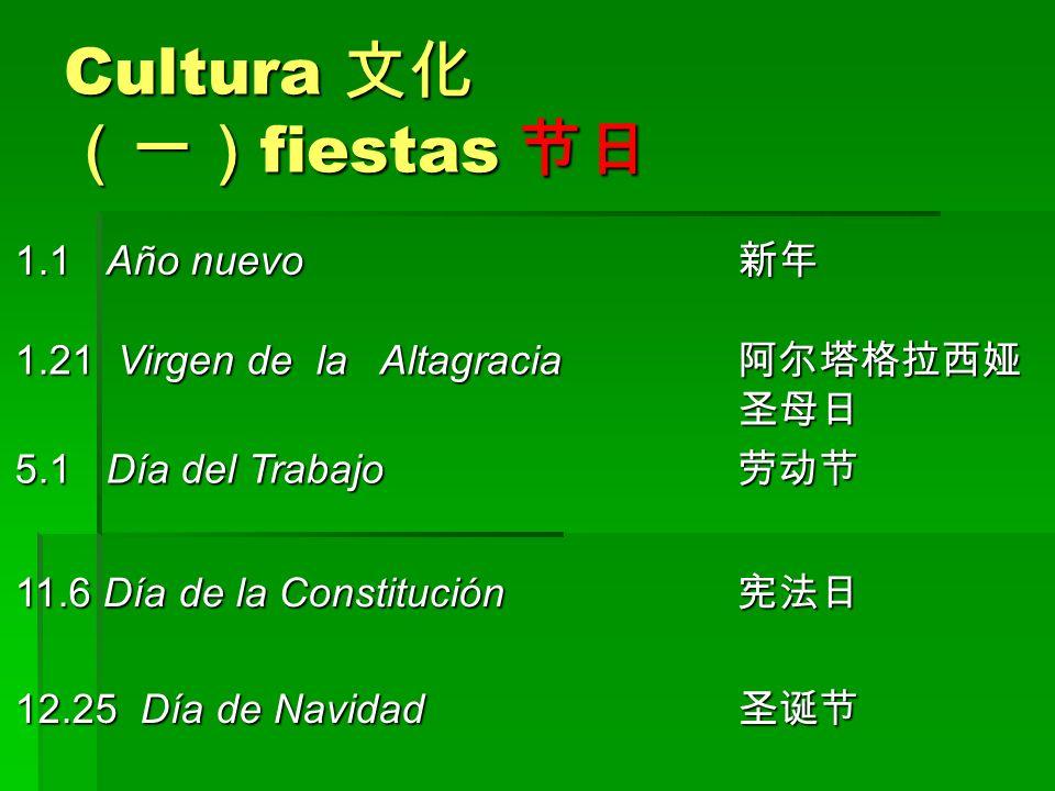 Cultura fiestas Cultura fiestas 1.1 Año nuevo 1.21 Virgen de la Altagracia 5.1 Día del Trabajo 11.6 Día de la Constitución 12.25 Día de Navidad