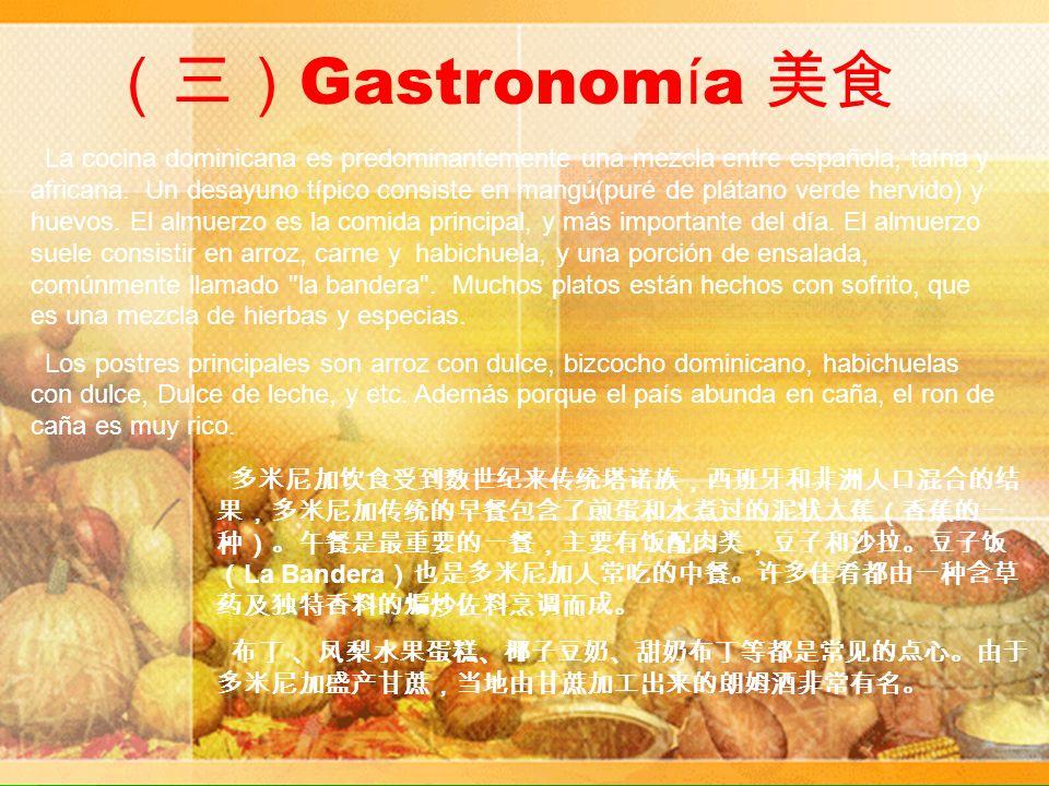 Gastronom í a La cocina dominicana es predominantemente una mezcla entre española, taína y africana. Un desayuno típico consiste en mangú(puré de plát