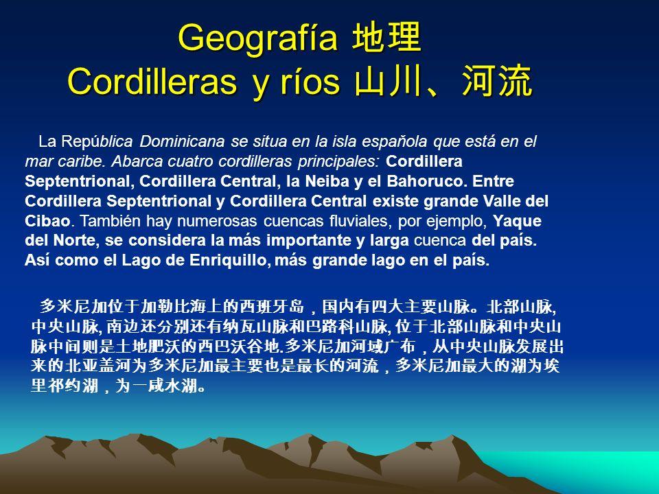 Geografía Cordilleras y ríos Geografía Cordilleras y ríos,,,. La República Dominicana se situa en la isla espaňola que está en el mar caribe. Abarca c