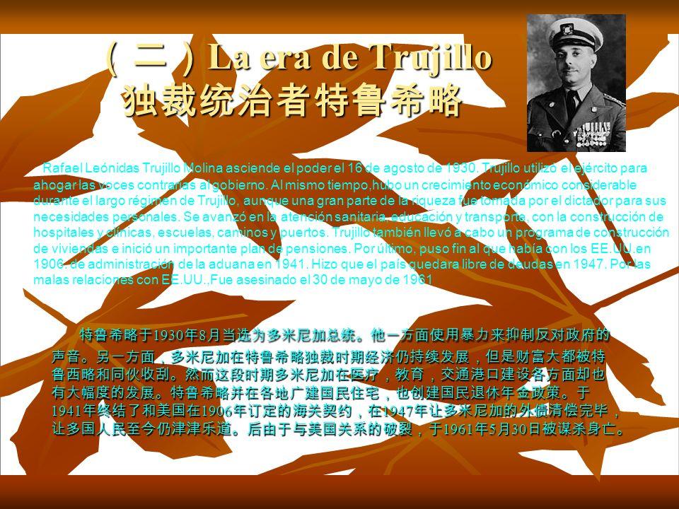 La era de Trujillo La era de Trujillo 1930 8 1941 1906 1947 1961 5 30 1930 8 1941 1906 1947 1961 5 30 Rafael Leónidas Trujillo Molina asciende el pode