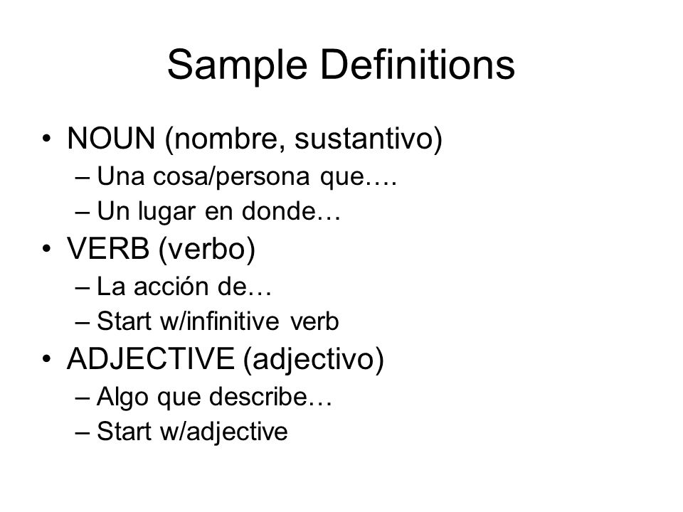 Useful connectors Que (no accent)-that Cuando (no accent)-when Porque (no accent)-because Donde/en donde (no accent)-where These connectors allow you to have more than one conjugated verb together in a sentence.