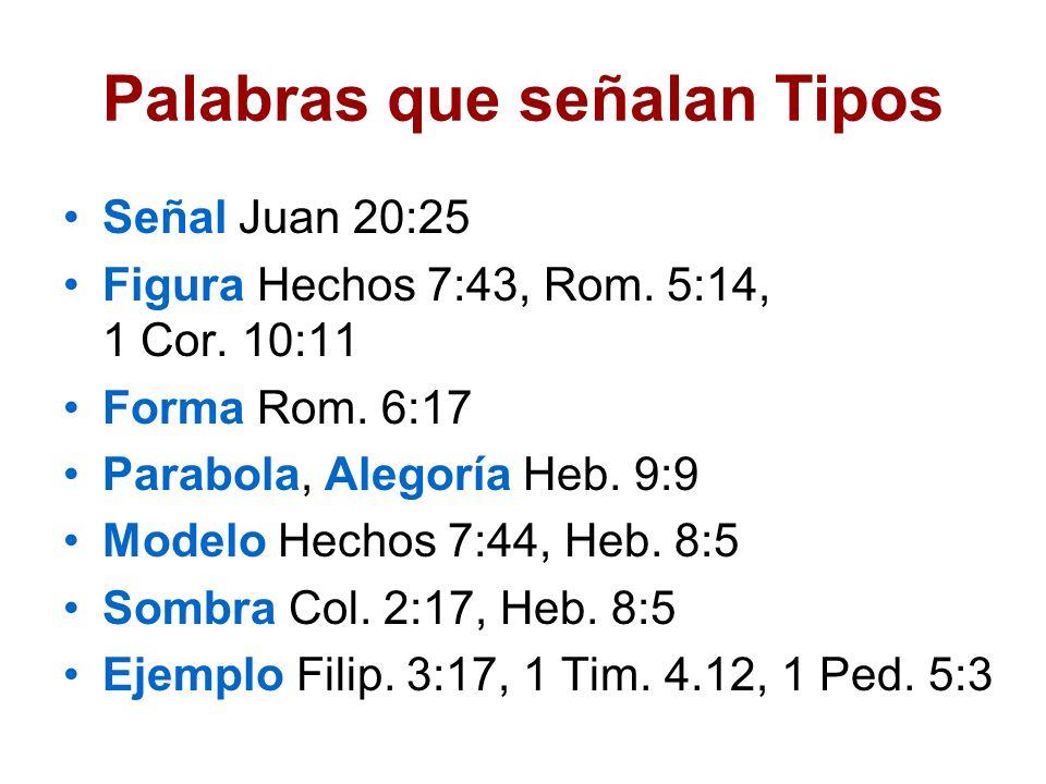 Tipología del Atrio Lino torcido: Jesús, hombre perfecto Justicia de Dios.