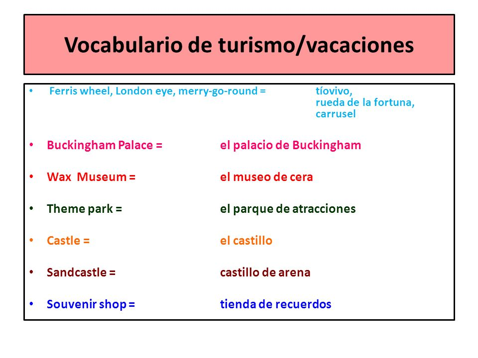 Vocabulario de turismo/vacaciones Ferris wheel, London eye, merry-go-round = tíovivo, rueda de la fortuna, carrusel Buckingham Palace = el palacio de