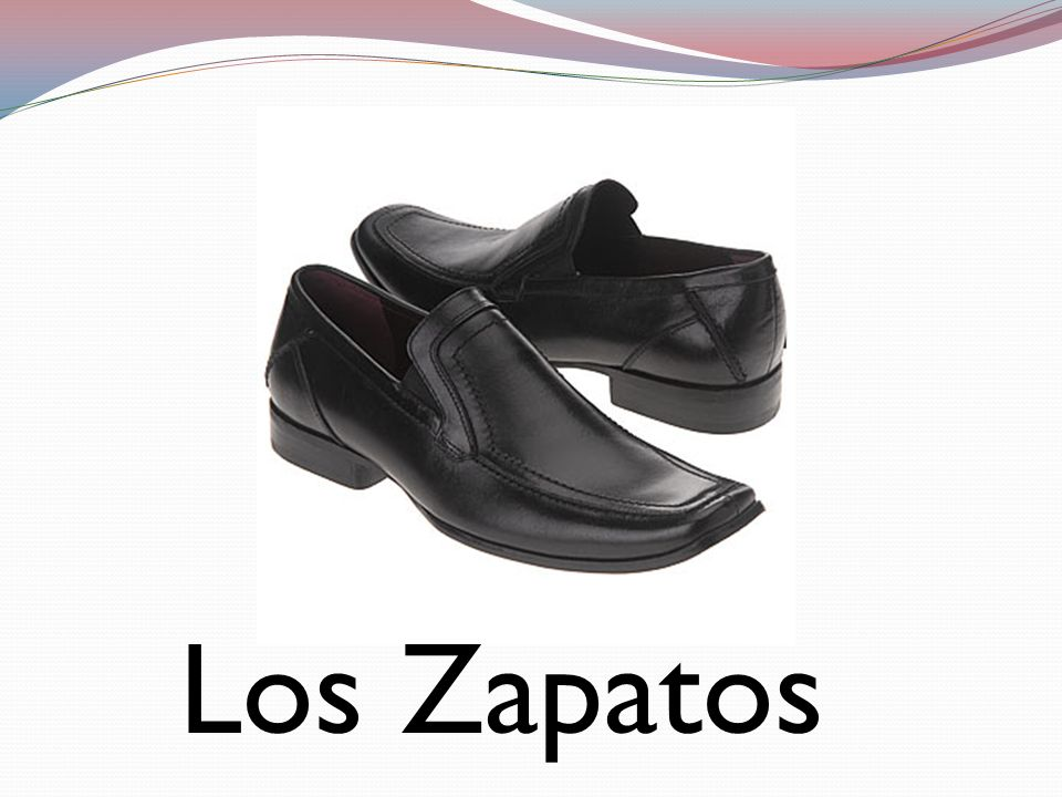 Los zapatos de tenis