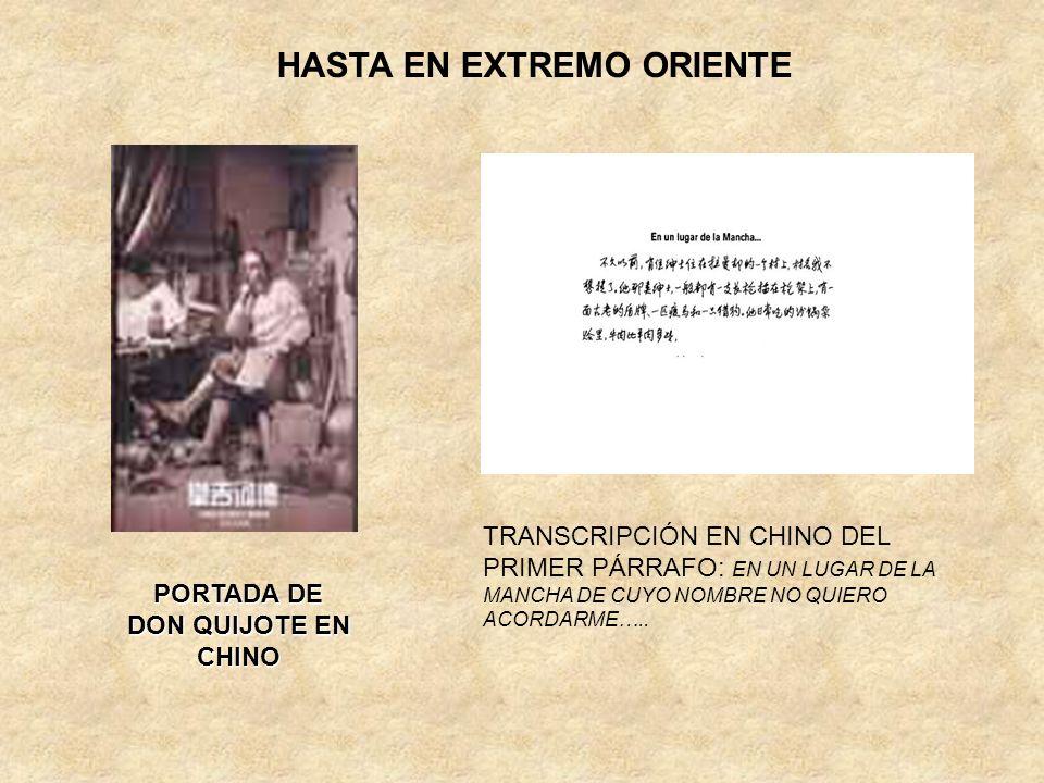 Otras ediciones de EL QUIJOTE EDICIÓN HEBREA DE 1957 GRABADOS Y PÁGINA DE LA EDICIÓN HEBREA