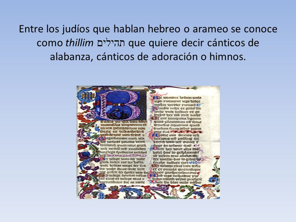 Texto masorético hebreo, el original del Antiguo Testamento.