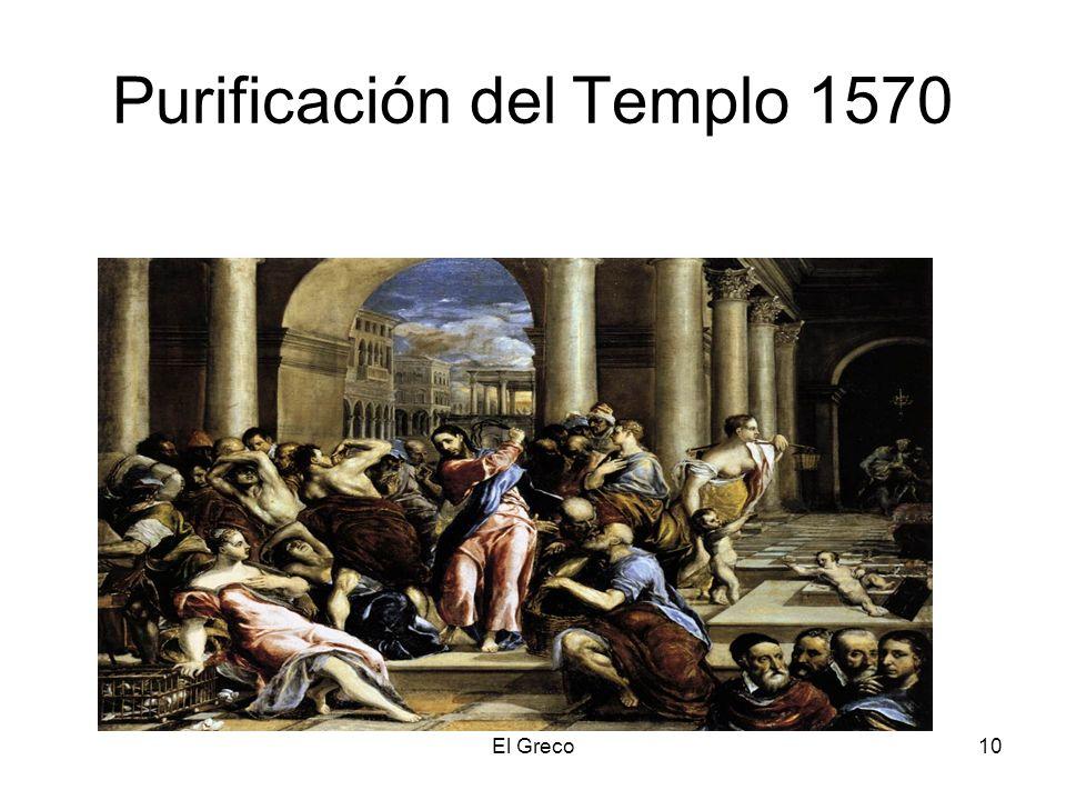 El Greco10 Purificación del Templo 1570