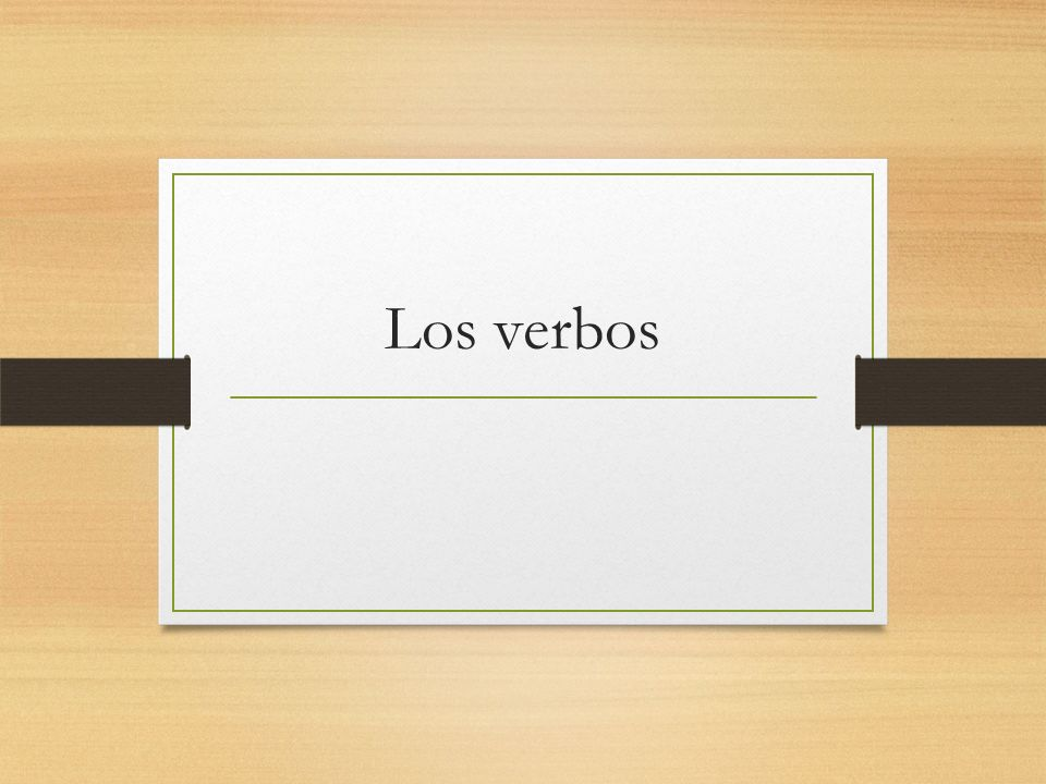 Do you remember the singular Spanish subject pronouns.