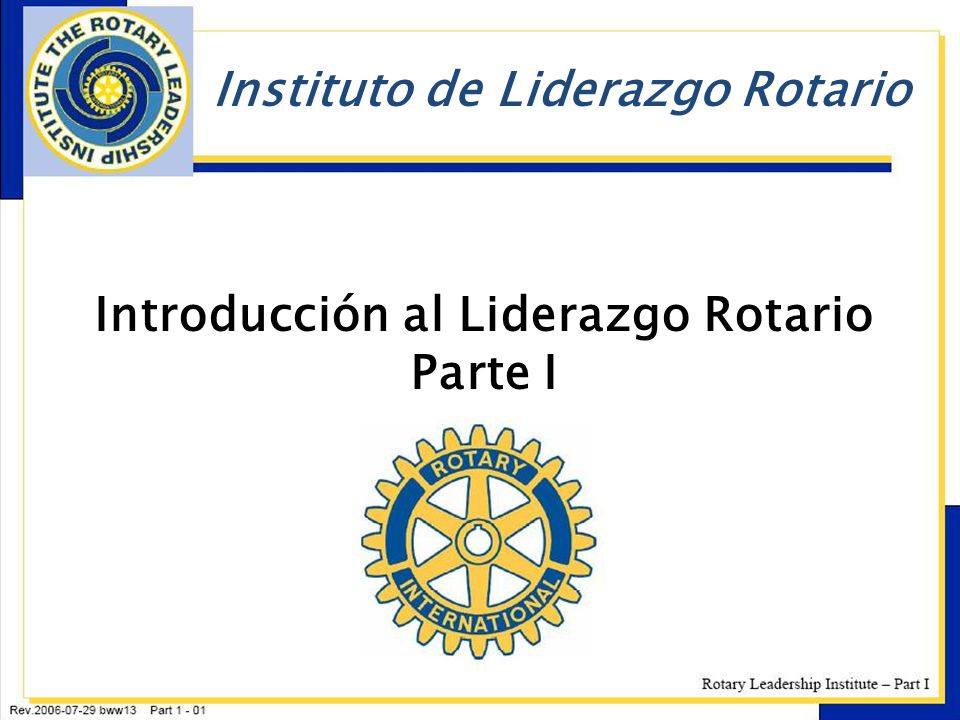 Instituto de Liderazgo Rotario Liderazgo /Comités