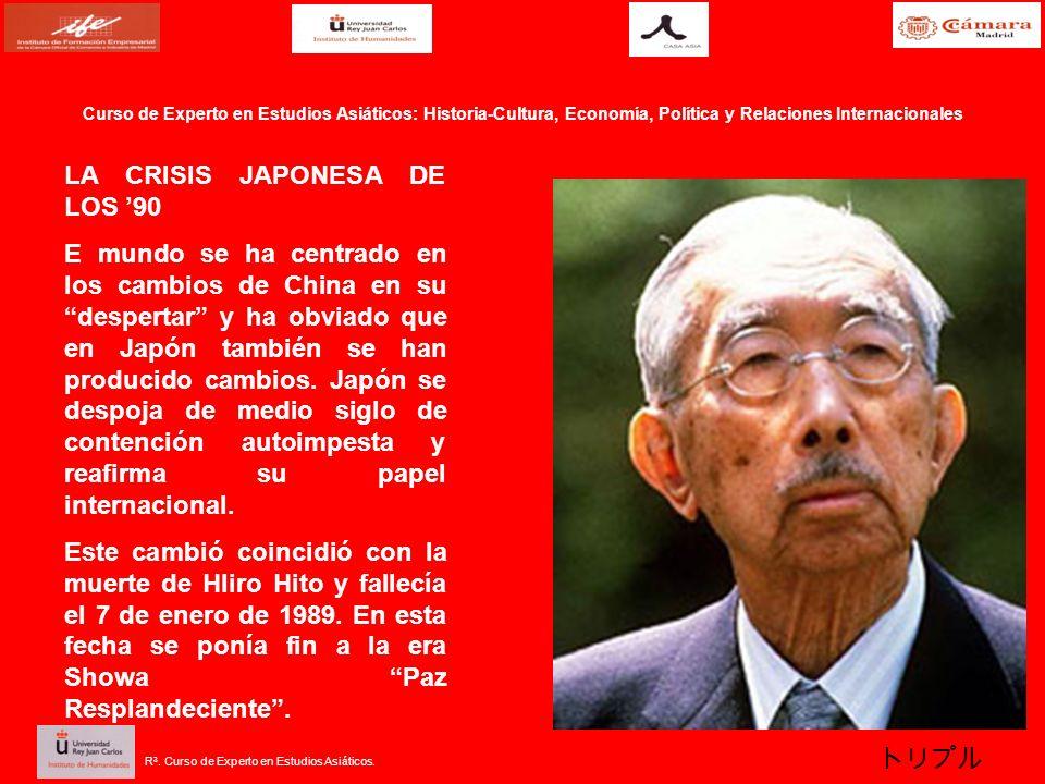 LA CRISIS JAPONESA DE LOS 90 E mundo se ha centrado en los cambios de China en su despertar y ha obviado que en Japón también se han producido cambios