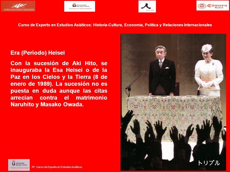 Era (Período) Heisei Con la sucesión de Aki Hito, se inauguraba la Esa Heisei o de la Paz en los Cielos y la Tierra (8 de enero de 1989). La sucesión