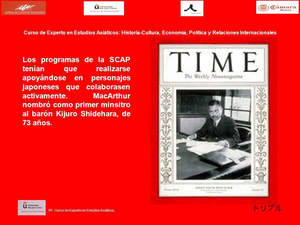 Los programas de la SCAP tenían que realizarse apoyándose en personajes japoneses que colaborasen activamente. MacArthur nombró como primer minsitro a