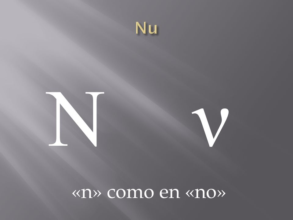 Ν νΝ ν «n» como en «no»
