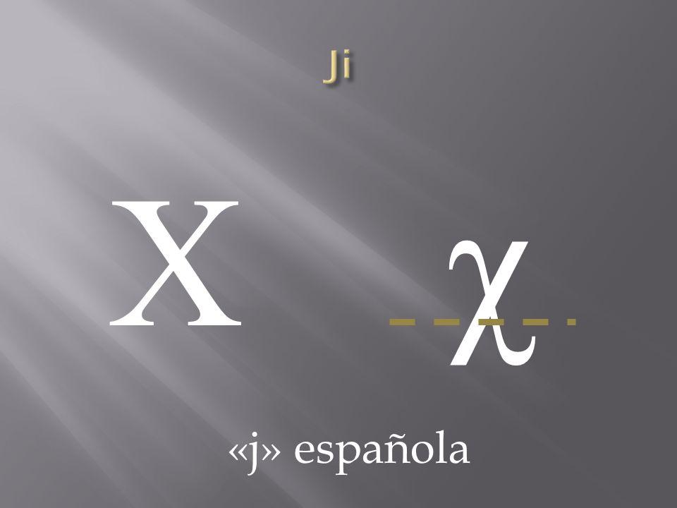 Χ χΧ χ «j» española