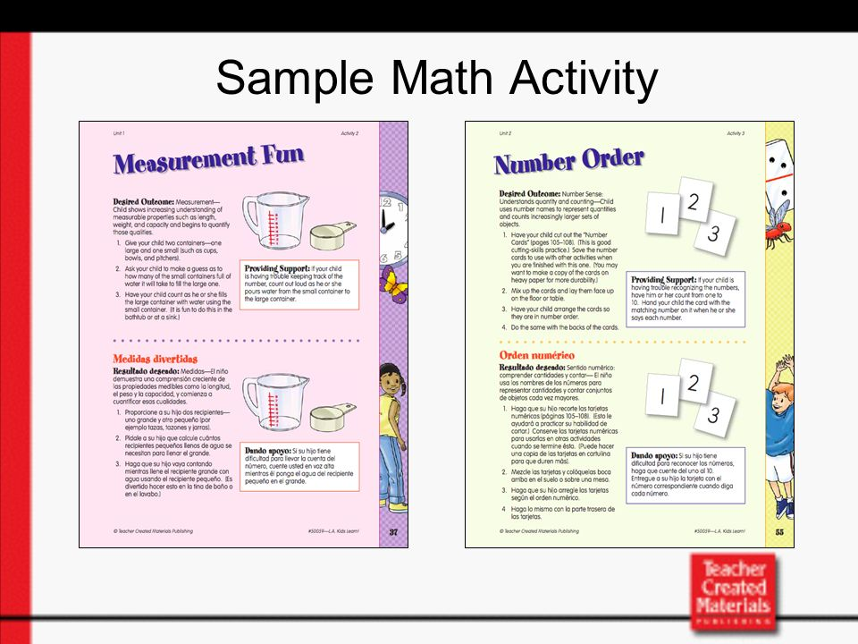Sample Math Activity