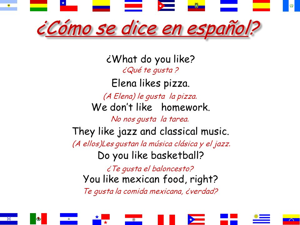 ¿Cómo se dice? You like history and spanish. History and Spanish are pleasing to you. la historia y el español. gustanTe