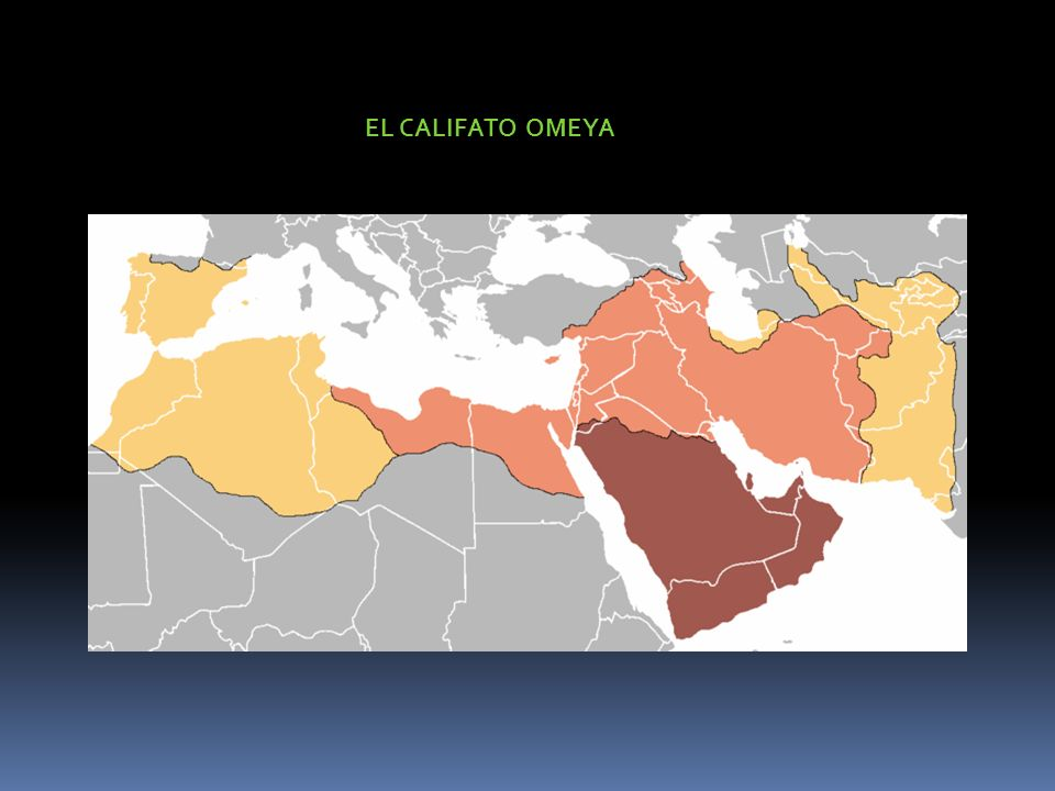 ETAPAS: 711 conquista por el lugarteniente del gobernador de Tánger, Táriq (al norte de Toledo, tierra de nadie) Muerte del rey visigodo Rodrigo en la batalla de la Janda 733 establecimiento del emirato independiente de Córdoba por Abd al Rahán I 929 Abd al Rahmán III se proclama califa, iniciándose el califato de Córdoba (independencia religiosa de Damasco) 1031 creación de los reinos de Taifa En el VIII se inicia la conquista cristiana S.XIII Al -Ándalus queda reducida al reino Nazarí.