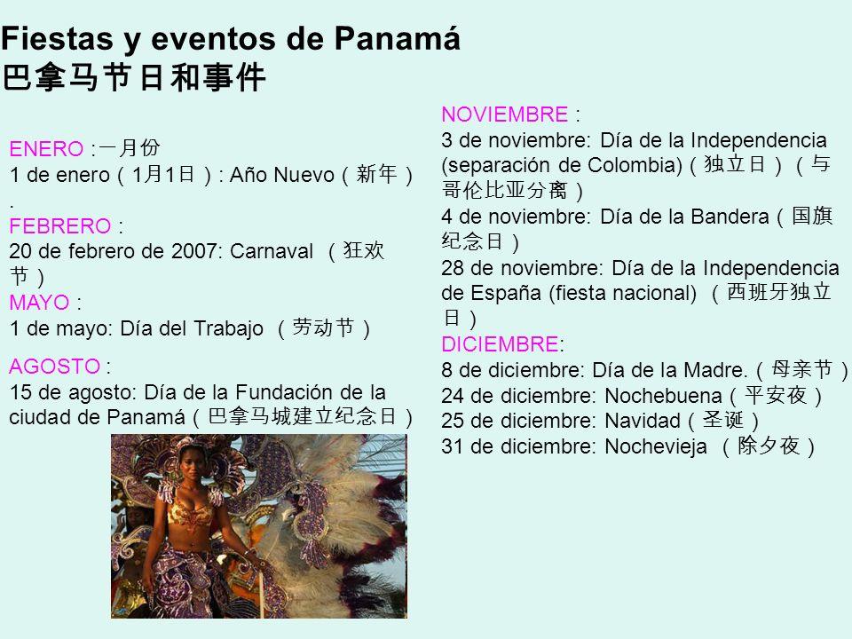 Fiestas y eventos de Panamá ENERO : 1 de enero 1 1 : Año Nuevo. FEBRERO : 20 de febrero de 2007: Carnaval MAYO : 1 de mayo: Día del Trabajo AGOSTO : 1
