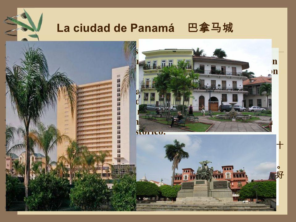 La ciudad de Panamá Es la capital del país y ciudad más importante y poblada del mismo.Su población ronda el medio millón de habitantes.Aquí se concen