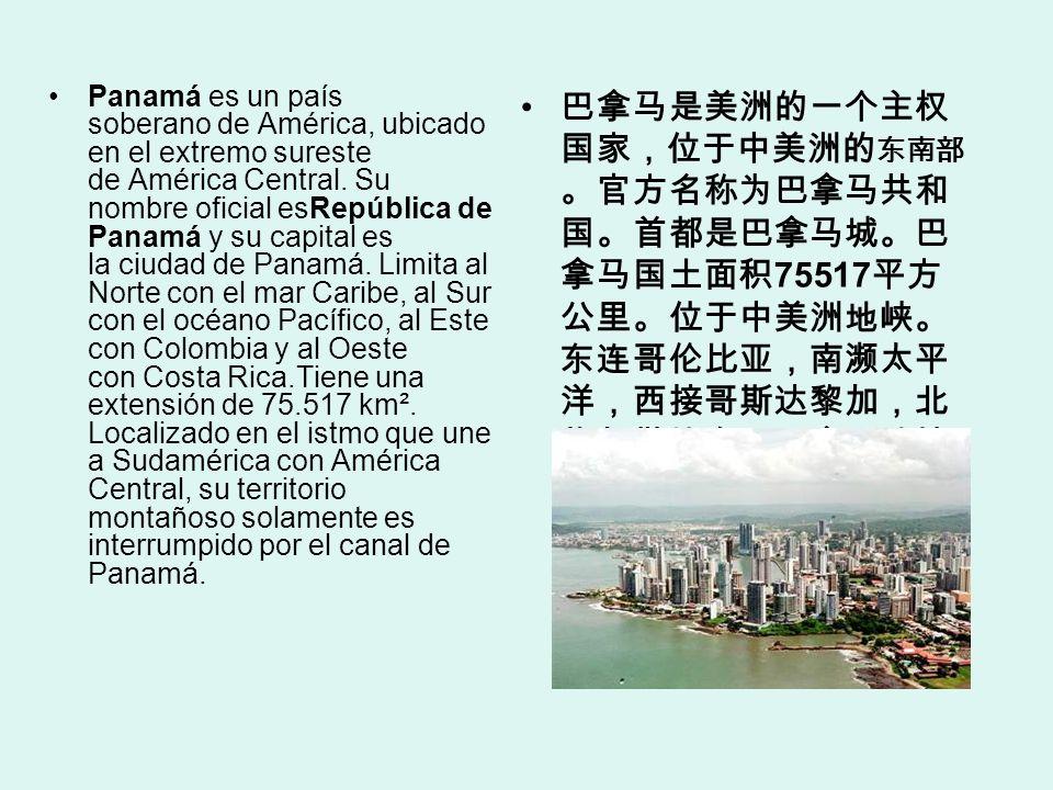 Panamá es un país soberano de América, ubicado en el extremo sureste de América Central. Su nombre oficial esRepública de Panamá y su capital es la ci