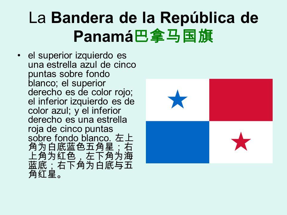 La Bandera de la República de Panamá el superior izquierdo es una estrella azul de cinco puntas sobre fondo blanco; el superior derecho es de color ro