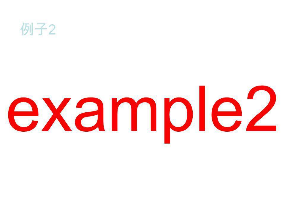 1 example1