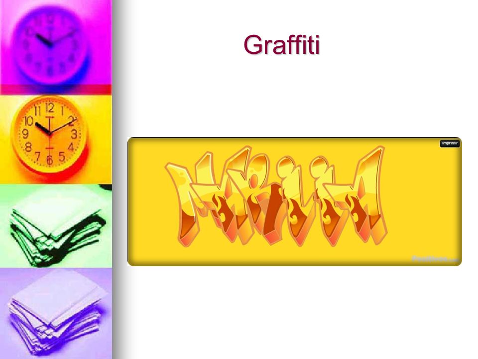 Graffiti Graffiti