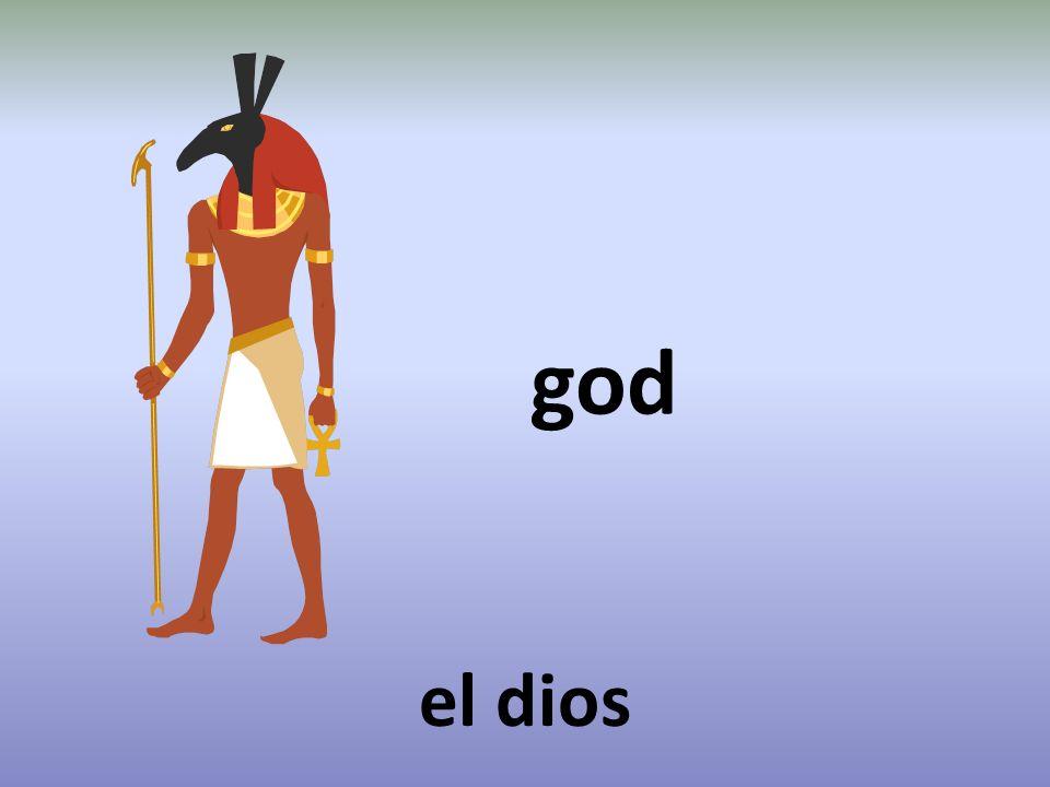 god el dios