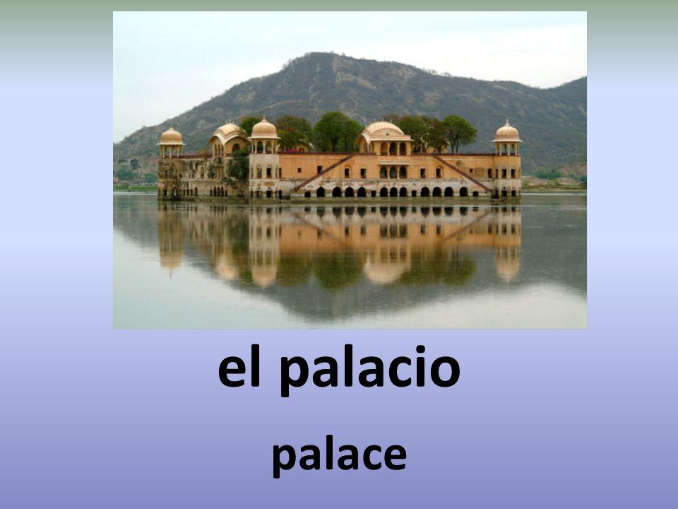 el palacio palace