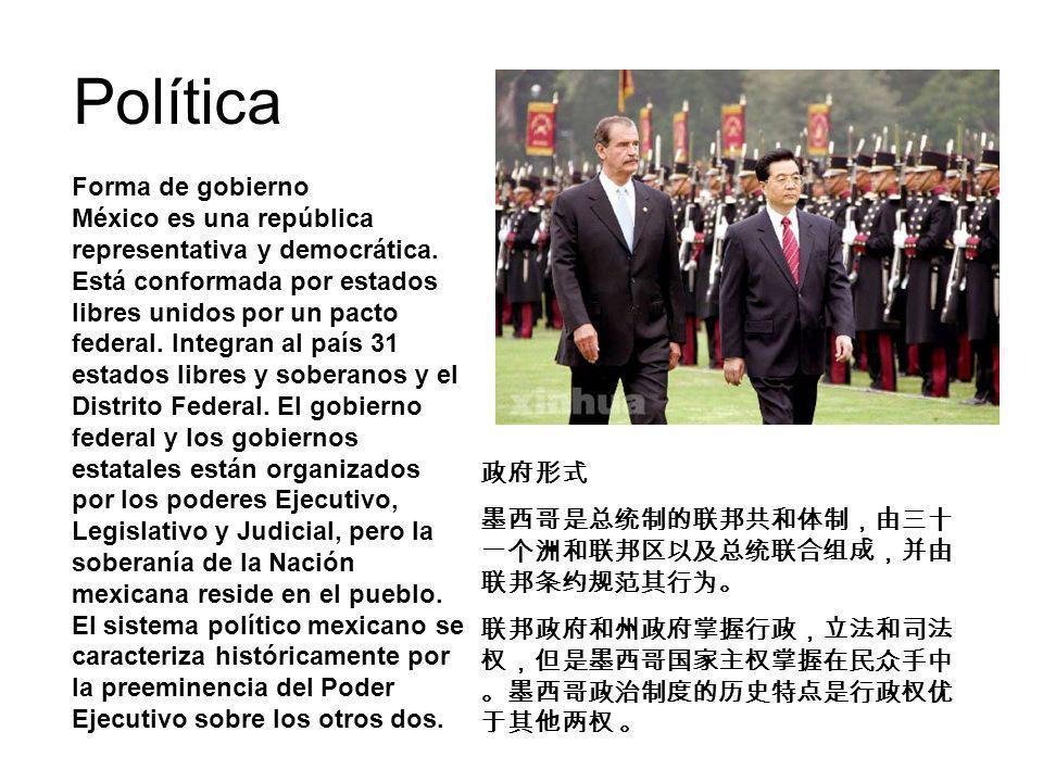 Política Forma de gobierno México es una república representativa y democrática. Está conformada por estados libres unidos por un pacto federal. Integ