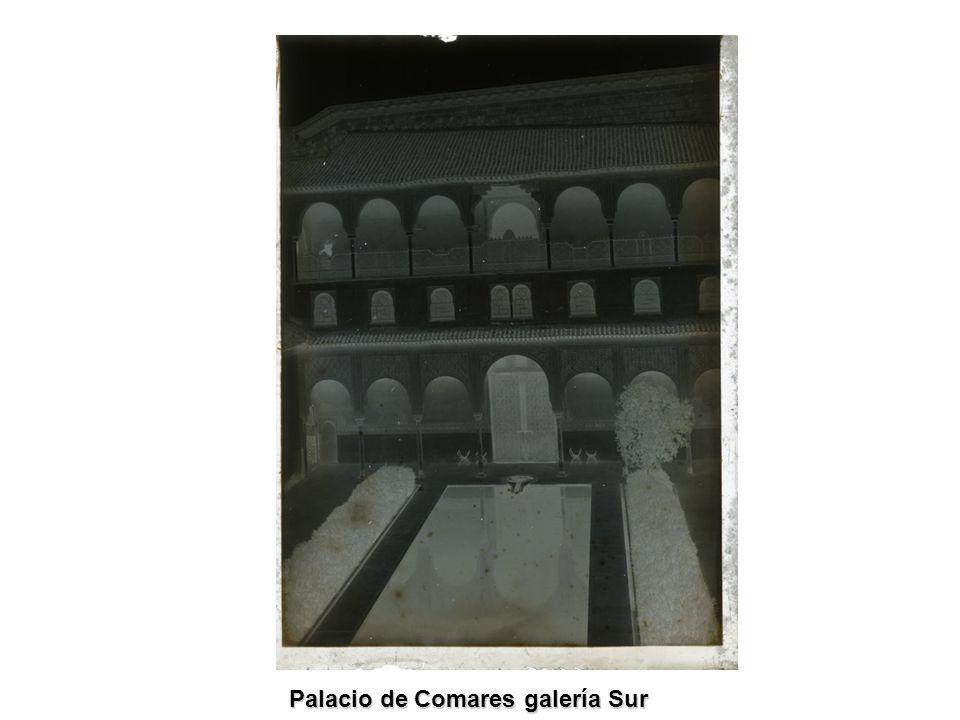 Palacio de Comares galería Sur