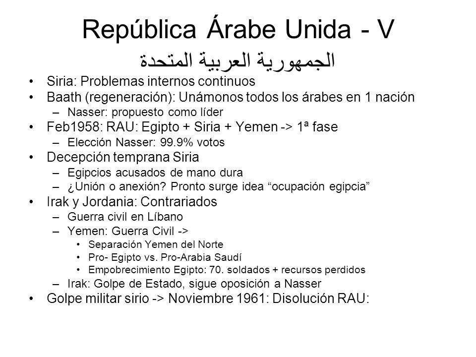 República Árabe Unida - V الجمهورية العربية المتحدة Siria: Problemas internos continuos Baath (regeneración): Unámonos todos los árabes en 1 nación –N