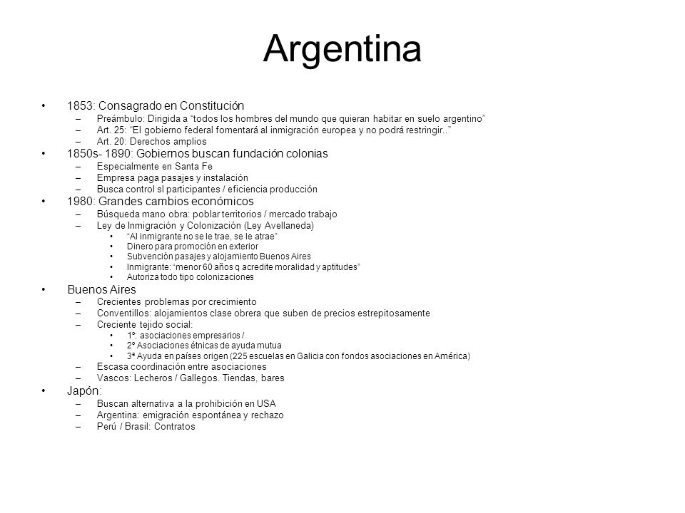 Argentina 1853: Consagrado en Constitución –Preámbulo: Dirigida a todos los hombres del mundo que quieran habitar en suelo argentino –Art.