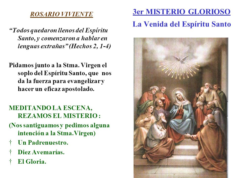 3er MISTERIO GLORIOSO La Venida del Espíritu Santo ROSARIO VIVIENTE Todos quedaron llenos del Espíritu Santo, y comenzaron a hablar en lenguas extraña