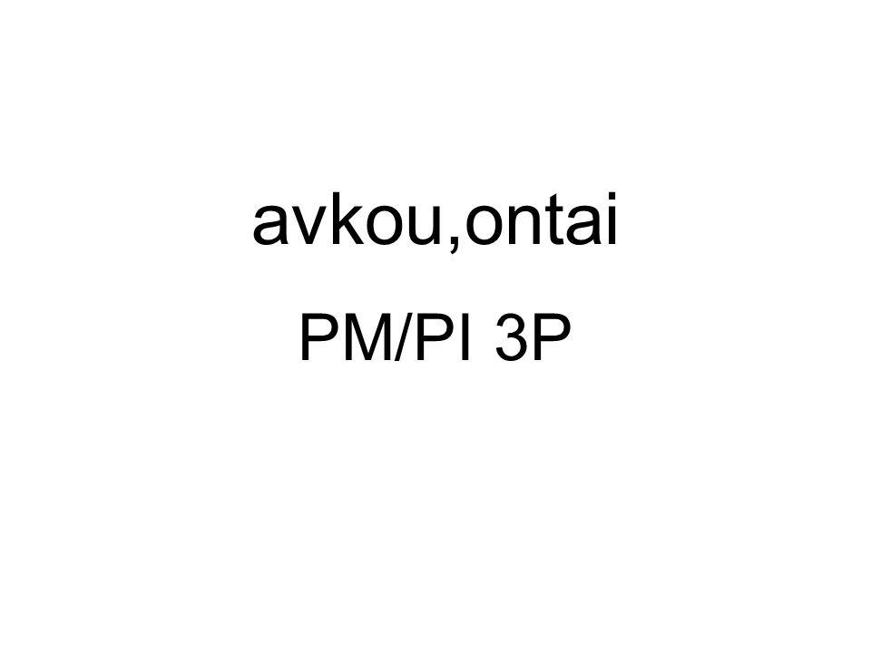avkou,ontai PM/PI 3P