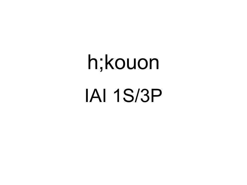 IAI 1S/3P h;kouon