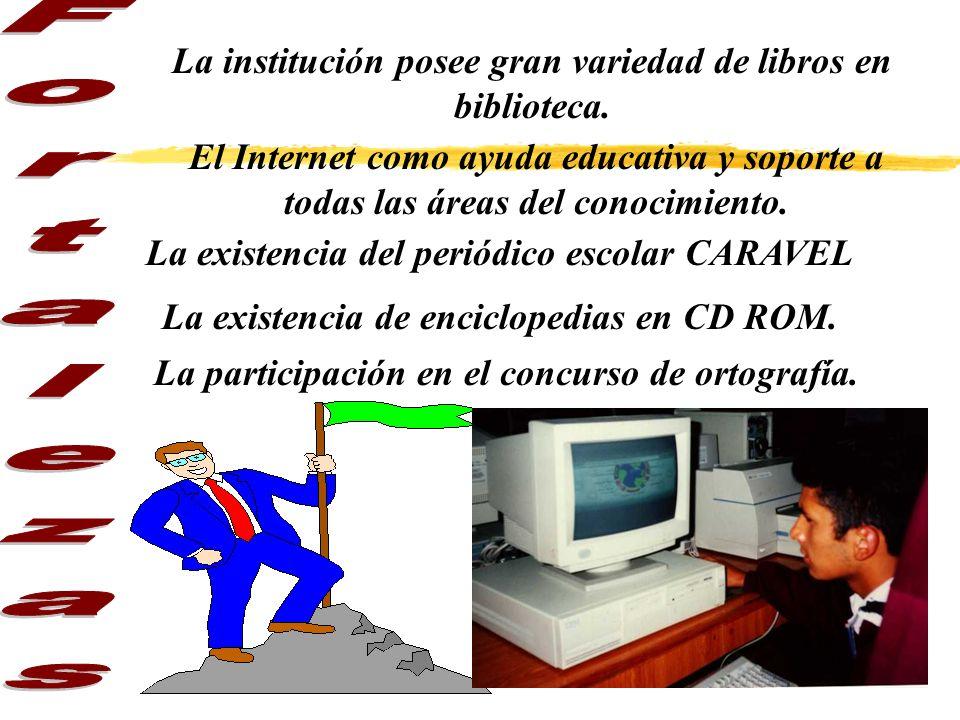 En la actualidad el computador es un instrumento pedagógico, de primer orden y por ende el estudiante esta llamado a producir textos escritos, siguien