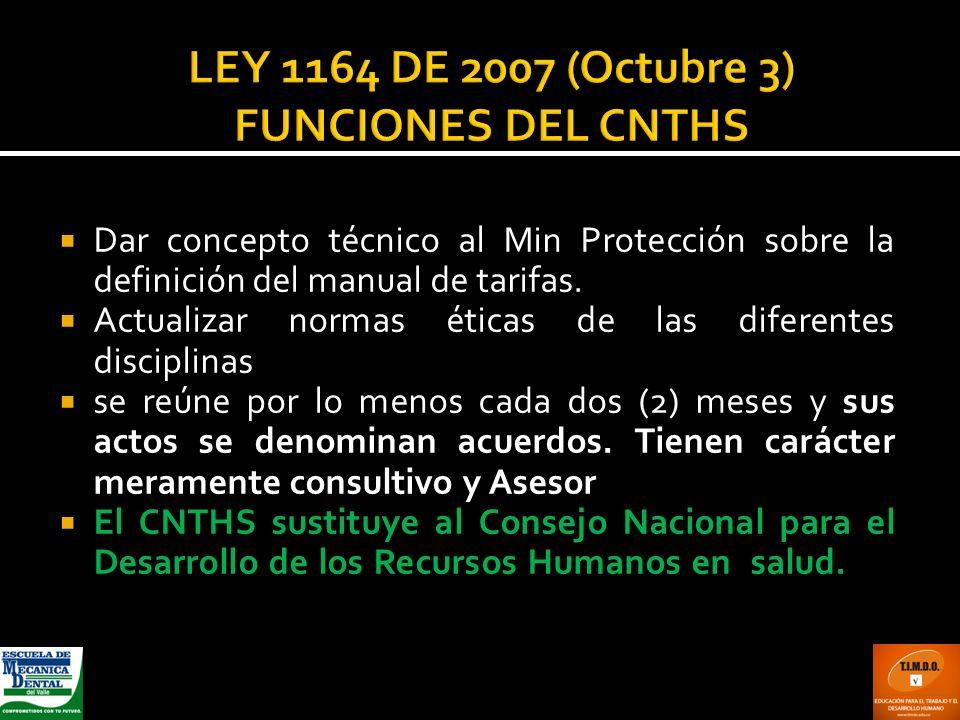 LEY 1164 DE 2007 (Octubre 3) FUNCIONES DEL CNTHS Dar concepto técnico al Min Protección sobre la definición del manual de tarifas. Actualizar normas é