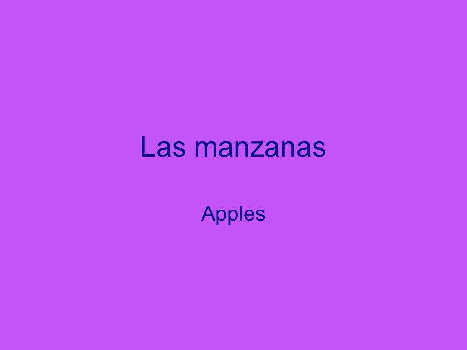 Las manzanas Apples