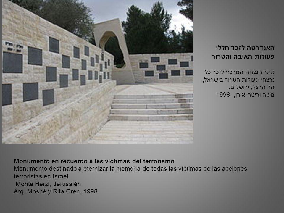האנדרטה לזכר חללי פעולות האיבה והטרור אתר הנצחה המרכזי לזכר כל נרצחי פעולות הטרור בישראל, הר הרצל, ירושלים.