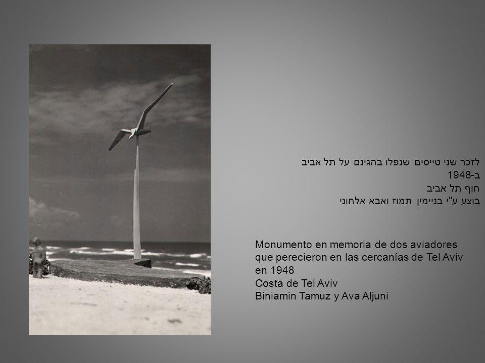 לזכר שני טייסים שנפלו בהגינם על תל אביב ב-1948 חוף תל אביב בוצע ע י בניימין תמוז ואבא אלחוני Monumento en memoria de dos aviadores que perecieron en las cercanías de Tel Aviv en 1948 Costa de Tel Aviv Biniamin Tamuz y Ava Aljuni