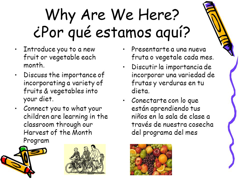 Why Are We Here. ¿Por qué estamos aquí. Introduce you to a new fruit or vegetable each month.